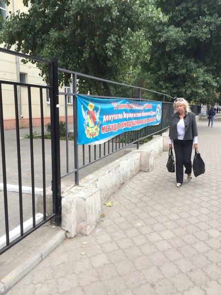 Как воронежцы за Гордеева из КПРФ голосовали