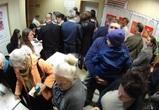 В 2015 году выборы в Воронеже посетило менее 200 тысяч жителей