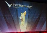 Подведены итоги главной интернет-премии Черноземья «РИФ-Воронеж 2015»