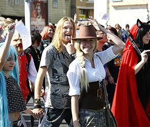 В День города воронежцам показали, чем им можно гордиться