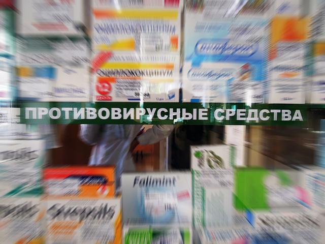 Провизор Вячеслав Старов: чем лечить, чтобы вылечить