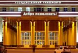 Воронежские ВУЗы: все выше и выше