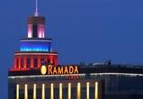 В  историческом центре Воронежа откроется отель Ramada Plaza