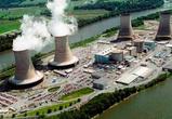 Инфраструктура атомного века