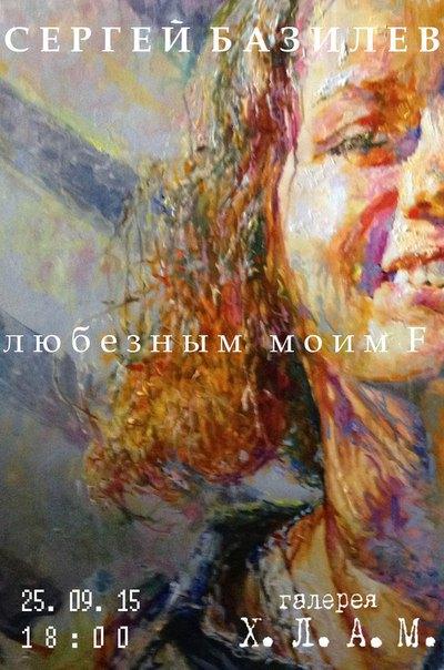 В Воронеже откроется выставка одного из основоположников гиперреализма в России