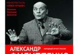 Александр Филиппенко рассказал, за что может кинуть стулом в журналистов