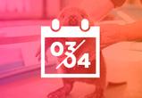 Лучшие события на ближайшие выходные по версии 36on