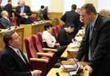 Жители воронежской области всё меньше пишут депутатам (ИНФОГРАФИКА)