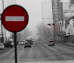 С 28 октября в центре Воронежа начнут действовать новые дорожные знаки