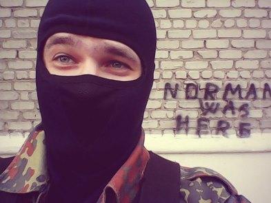 Украинские СМИ заявляют о гибели в Сирии ополченца из Воронежа