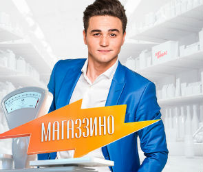 Телеканал «Пятница» перенес выход передачи «Магаззино» про Воронеж на неделю
