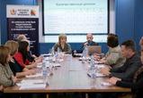 Открытый диалог – залог эффективности в сфере ЖКХ