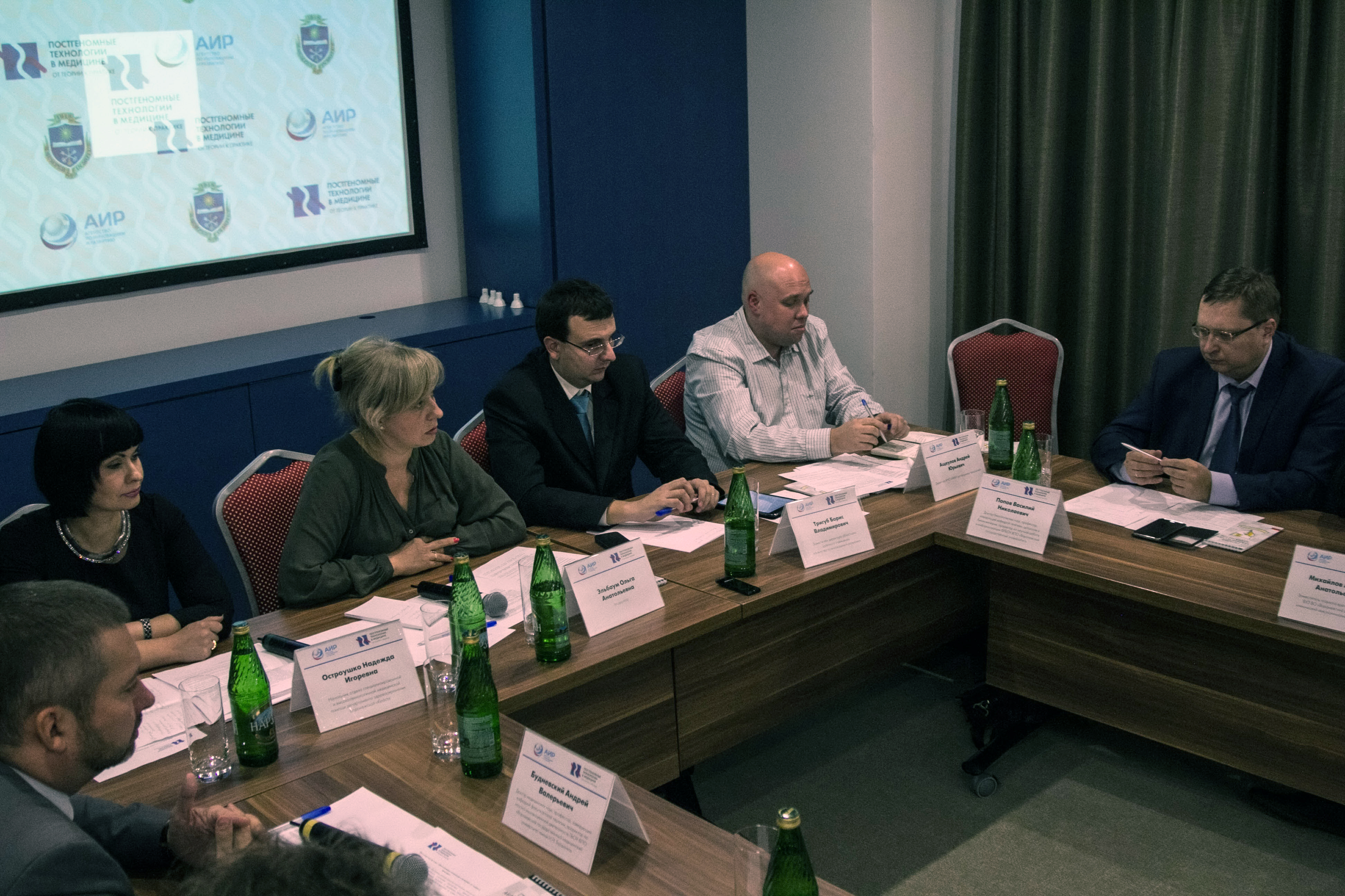 Тайны постгеномных технологий будут раскрыты в Воронеже 2 и 3 ноября