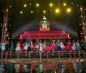 В Воронеже проведут отборочный тур конкурса «Краса России-2015»