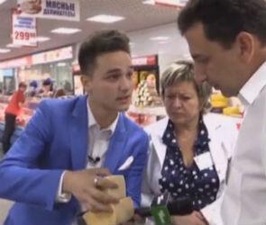 «Магаззино» в Воронеже нашел в гипермаркете «Линия» просроченный сыр (ВИДЕО)