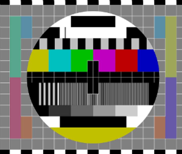 Две рабочие недели в Воронеже будет прерываться телерадиовещание