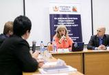 В Воронеже обсудили состояние регионального рынка труда