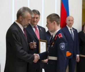 Воронежского кадета наградили медалью «За мужество в спасении» (ФОТО)