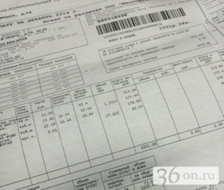 «ЕПСС ЖКХ» больше не имеет права принимать платежи от воронежцев за коммуналку