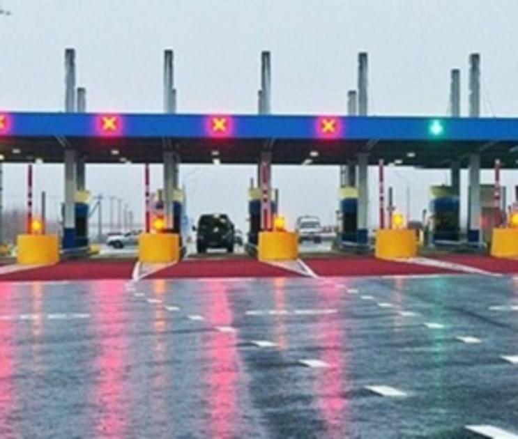 Участок автодороги М-4 «Дон» с 544 по 633 километр стал платным