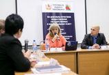 В Воронеже выяснят, какие финансовые инструменты нужны для развития бизнеса