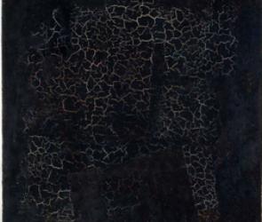 На «Черном квадрате» Малевича нашли надпись