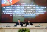 Алексей Гордеев: «Мы будем контролировать ситуацию в банковской сфере»
