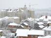 Первый снег в Воронеже  135789