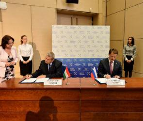 Между Воронежской областью и Венгрией подписан меморандум о сотрудничестве