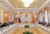 Глава региона провел заседание бюджетной комиссии