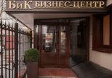 Аренда офисов в Воронеже: размещаем бизнес в центре