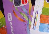 У работавшего в Воронеже «Связного Банка» отозвали лицензию