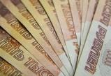 Глава Минэкономразвития одобрил план создания ОЭЗ в Воронежской области