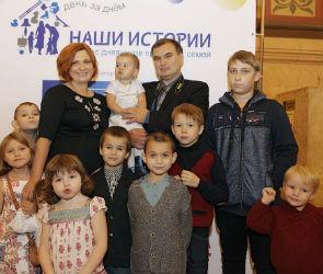 Воронежская семья с 12 детьми победила на Всероссийском конкурсе (ФОТО)
