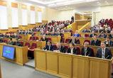 Облдума согласовала изменения в законе «О налоге на имущество организаций»