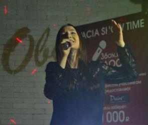 Елена Кислова - финалистка 1 тура конкурса «Голос 36on» (ВИДЕО)