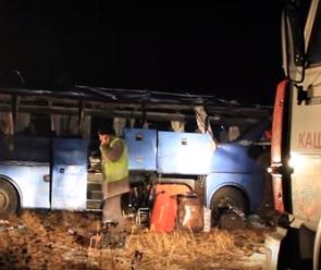 «Автодор»: Автобус «Москва-Донецк» шел на «лысой» резине