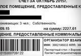 Открытое письмо руководства ЕПСС жителям Воронежа