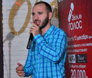 Антон Дабрундашвили - финалист 3 тура конкурса «Голос 36on» (ВИДЕО)