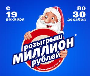 ТВЦ «Ярмарка» проводит в Воронеже глобальную новогоднюю распродажу