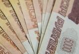 «Воронежтеплосеть» до 18 декабря планирует взять в кредит 200 миллионов рублей