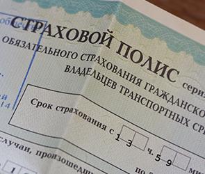 Водителям разрешат не возить с собой полис ОСАГО