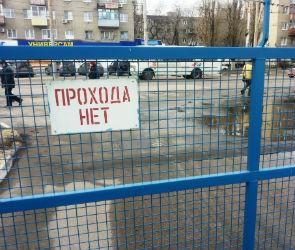 «Воронежпассажиртранс» не соблюдал транспортную безопасность