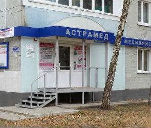 «Астрамед» управляет возрастом