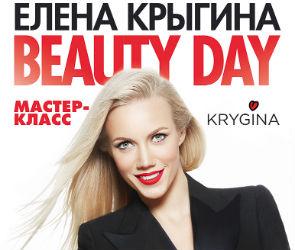 Известный визажист Елена Крыгина проведет мастер-класс в Воронеже