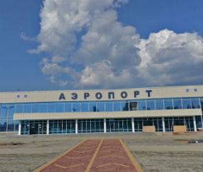 Воронежский аэропорт эвакуировали из-за забытой пассажиром куртки