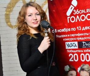 Елизавета Грякалова - финалистка 5 тура конкурса «Голос 36on» (ВИДЕО)