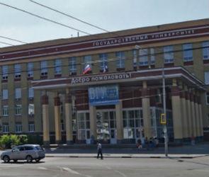 Три филиала Воронежского госуниверситета лишились аккредитации
