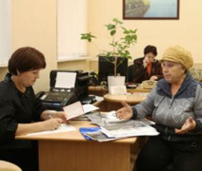 Ежегодный день приема граждан прошел в администрации Воронежа