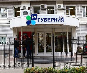 Воронежская областная дума одобрила продажу студии «Губерния»